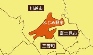 ふじみ野市地図