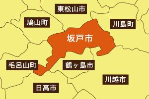 坂戸市地図