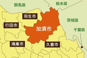 加須市地図