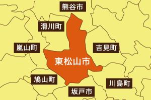 東松山市地図